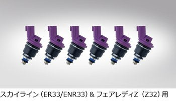 CUSCO Deatsch Werks Large Capacity Injectors  For NISSAN Skyline E (C) R33 ENR33 01J-00-0740-6
