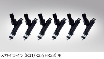 CUSCO Deatsch Werks Large Capacity Injectors  For NISSAN Skyline R31 R32 HR33 18U-02-0550-6