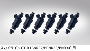 CUSCO Deatsch Werks Large Capacity Injectors  For NISSAN Skyline GT-R BNR32 BCNR33 BNR34 Stagea WGNC34 42M-01-0800-6