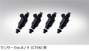 CUSCO Deatsch Werks Large Capacity Injectors  For MITSUBISHI Lancer Evolution CT9A (Evo.8 9) 42M-02-0800-4