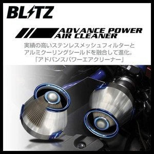BLITZ ADVANCE POWER INTAKE KIT  For HONDA SHUTTLE GP7 GP8 LEB 42223