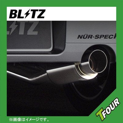 BLITZ NUR-SPEC K EXHAUST  For HONDA VAMOS HM2 E07Z 69035