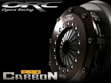 ORC Carbon Series ORC-559CC TWIN  For MAZDA RX-7 ORC-P559CC-MZ0102