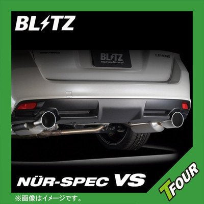 BLITZ NUR-SPEC VS EXHAUST  For HONDA N-BOX SLASH JF1 S07A 63519