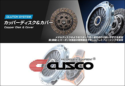 CUSCO Clutch Copper Set  For SUBARU Impreza GDB (Applied AG) 667 022 F