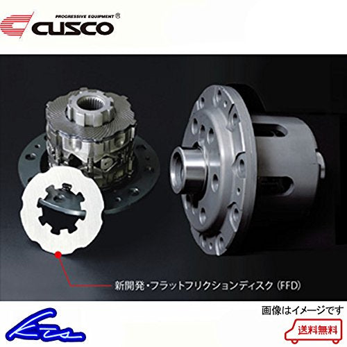CUSCO Front Pillow ball upper mount For TOYOTA Soarer JZZ30 183 411 A