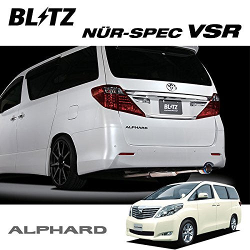 BLITZ NUR-SPEC VS EXHAUST  For TOYOTA VELLFIRE ANH20W 2AZ-FE 62096