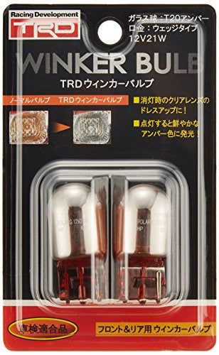 TRD Winker Bulb For 86 (ZN6)