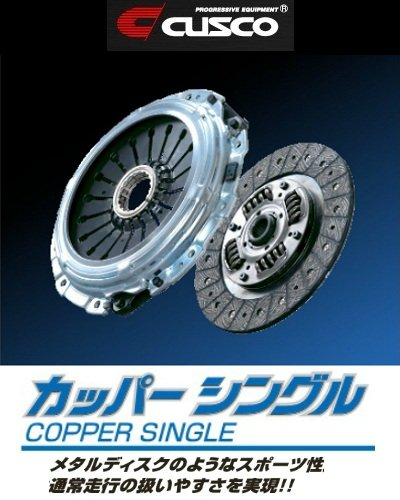 CUSCO Clutch Copper Set  For MITSUBISHI Lancer Evolution 7 8 9 CT9A (5MT 6MT) 565 022 F