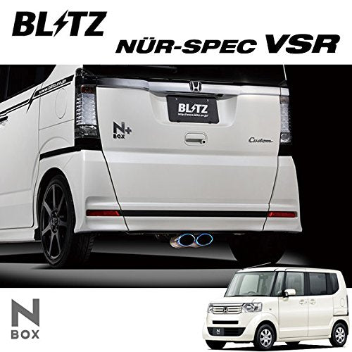 BLITZ NUR-SPEC VS EXHAUST  For HONDA N-BOX JF1 S07A 63504