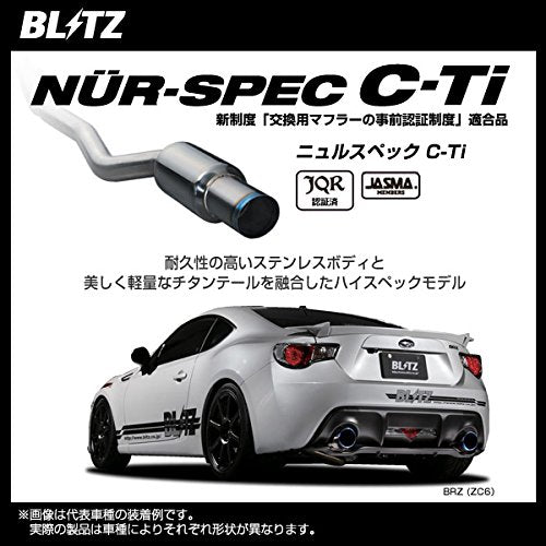BLITZ NUR-SPEC VS EXHAUST  For NISSAN SKYLINE HYBRID HV37 VQ35HR 62138
