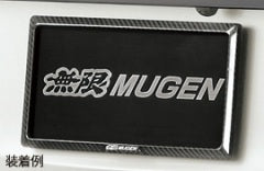 MUGEN CARBON NUMBER PLATE GARNISH REAR For MULTIPLE FITTING 71147-XG8 -K3S0