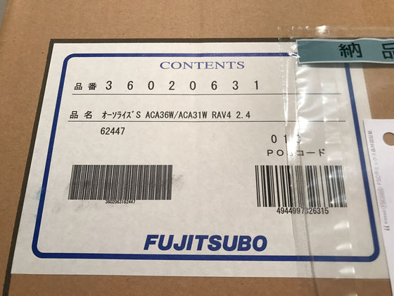FUJITSUBO AUTHORIZE E Exhaust For HFC26 Serena Highway Star S hybrid 460 17151