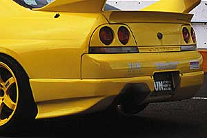 JUN AUTO REAR MUD GUARDS  For NISSAN SKYLINE GT-R BCNR33 - 8010W-N004