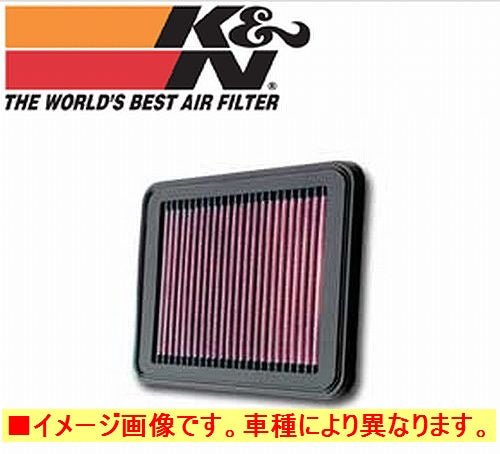 K&N Air Filter for Suzuki Vitara Escudo TA/TD52W 97~05 ( Stock Replacement ) 33-2155