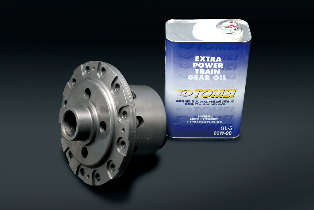 TOMEI T-TRAX ADVANCE LSD  For Supra JZA80 2JZ-GE 562027