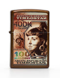 The Timbostan 100K Banknote Zippo Lighter