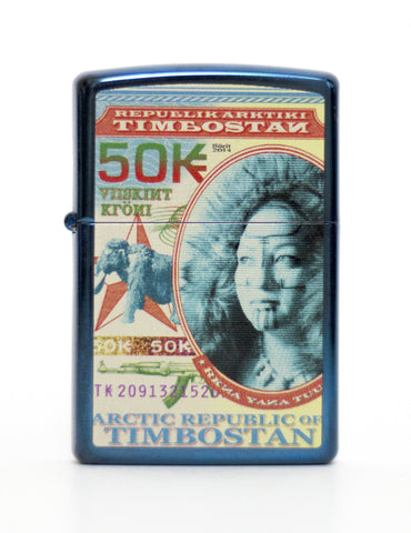 The Timbostan 50K Banknote Zippo Lighter