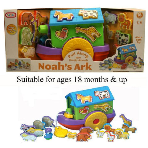 Lovely Pull Along Noahs Ark Developmental Toy