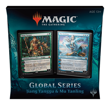 MTG: Global Series Jiang Yanggu vs. Mu Yanling