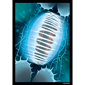 Android: Netrunner Art Sleeves: Snare