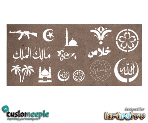 Customeeple: Infinity Airbrush Stencil - Haqquislam