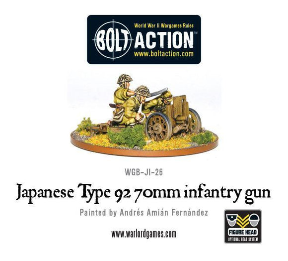 Bolt Action: Japanese Type 92 70mm infantry gun