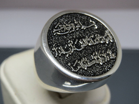 Turkish Handmade Jewelry 925 Sterling Silver Islamic Design Men's Ring
