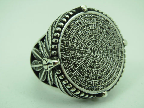 Turkish Handmade Jewelry 925 Sterling Silver İslamic Design Men's Ring