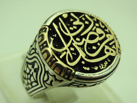Turkish Handmade Jewelry 925 Sterling Silver Arabian Design Men's Ring