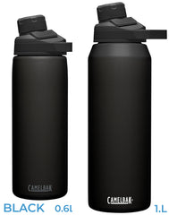 Black CamelBak Chute Mag SST Vacuum Insulated Bottle