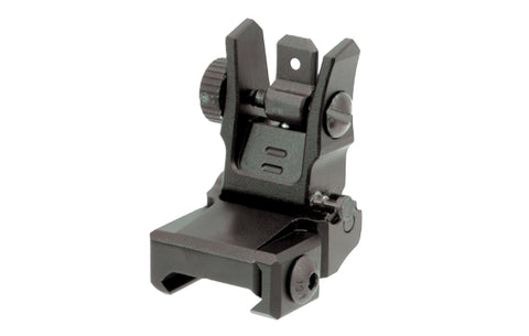 UTG LOW PROFILE FLIP UP REAR SIGHT WITH DUAL AIMING APERTURE - BLACK