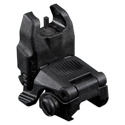 MAGPUL MBUS FRONT SIGHT - BLACK