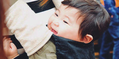 55 Beautiful Japanese Baby Names