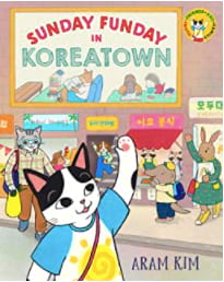 Sunday Funday in Koreatown book cover