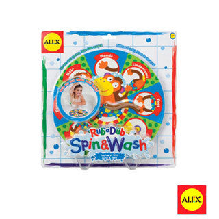 Spin and Wash - Alex - eBeanstalk