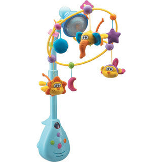 Merry Go Round Mobile - B Kids - eBeanstalk
