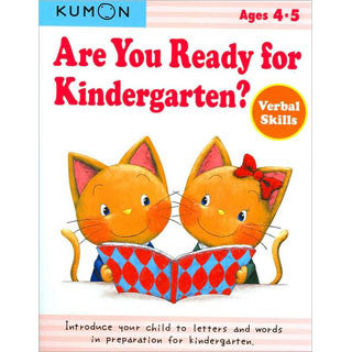 KUMON - Ready for Kindergarten Verbal Skills - Kumon - eBeanstalk