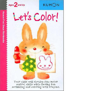 KUMON - Lets Color - Kumon - eBeanstalk