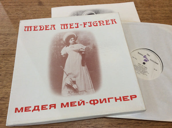 Medea Mei Figner, The Rubini Collection. UK 2LP Box Set # RS 301 with 16pp Booklet