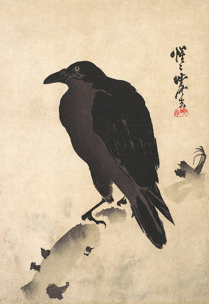 """Crow Resting on Wood Trunk"" by Kawanabe Kyōsai"