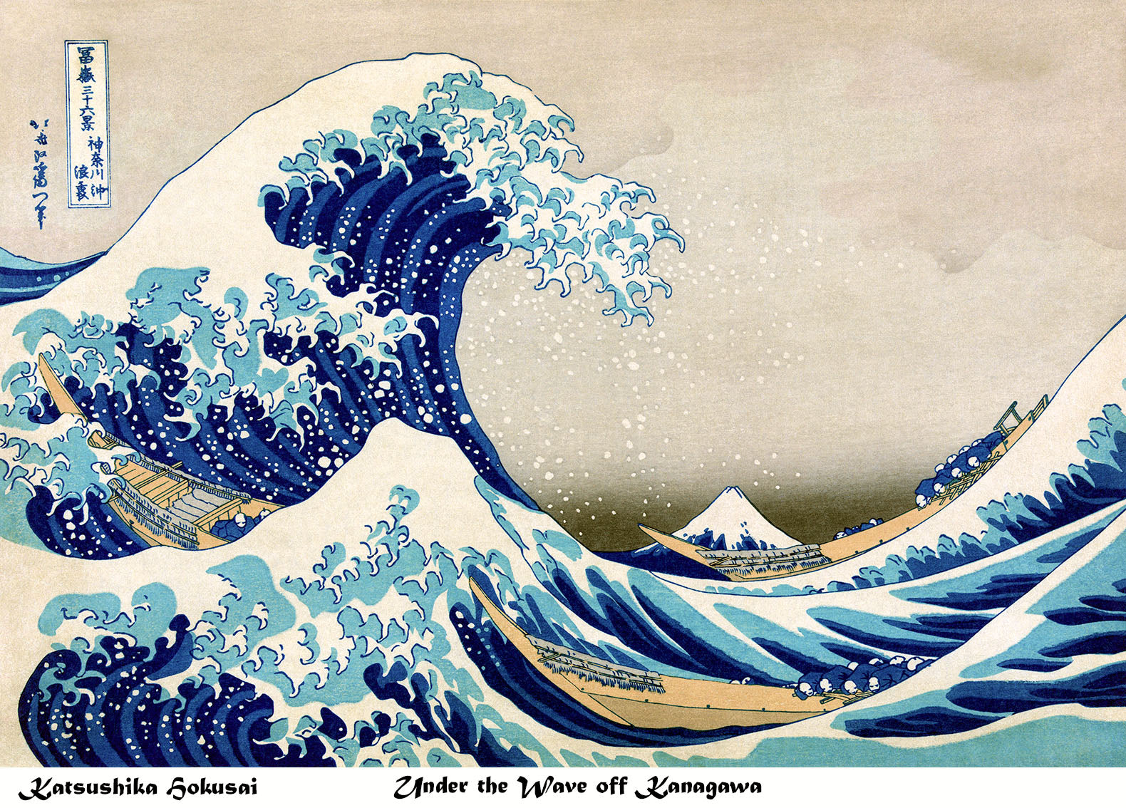 The great wave off kanagawa c 1830 from the thirty six views