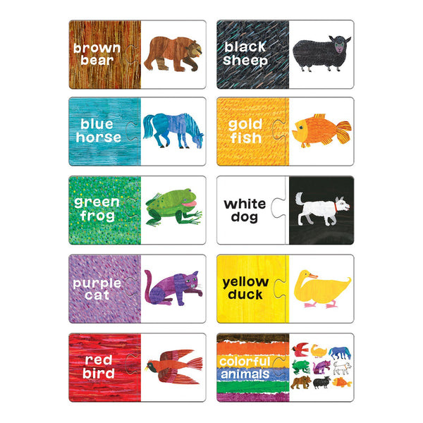 THE WORLD OF ERIC CARLE (™) MY FIRST PUZZLE PAIRS