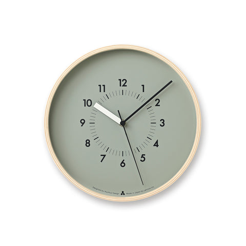 Soso Wall Clock, Grey