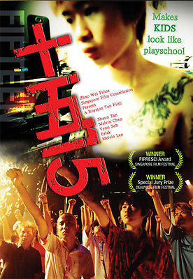 15: The Movie (2003) + Extra Features * Award Winner * Asian Queer Cinema *