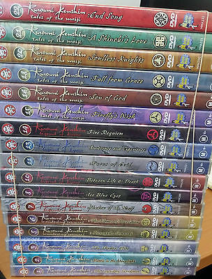 Rurouni Kenshin - The Complete Vol. 1 - 3, 5 - 8, 10, 11, 13 - 16, 18, 20 - 22