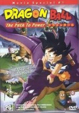 Dragon Ball Feature 01 - The Path To Power (DVD, 2003) BRAND NEW