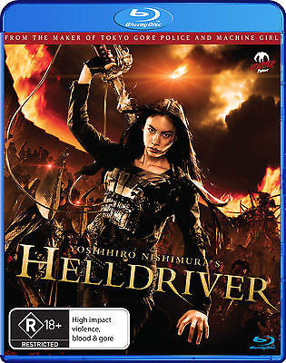 Helldriver (Blu-ray, 2011) + Extra Features * Monster Pictures *