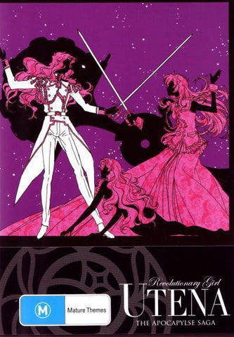 Revolutionary Girl Utena: The Apocalypse Saga - Episodes 25 - 39 REGION 4