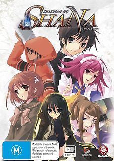 Shakugan No Shana Collection (Season 1 - DVD - Madman Release)